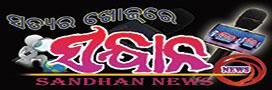 Sandhan News